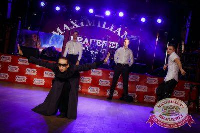 Финал проекта «Давайте Потанцуем», 16 октября 2014 - Ресторан «Максимилианс» Новосибирск - 07