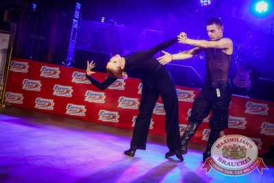 Финал проекта «Давайте Потанцуем», 16 октября 2014 - Ресторан «Максимилианс» Новосибирск - 09