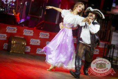 Финал проекта «Давайте Потанцуем», 16 октября 2014 - Ресторан «Максимилианс» Новосибирск - 11