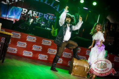 Финал проекта «Давайте Потанцуем», 16 октября 2014 - Ресторан «Максимилианс» Новосибирск - 12