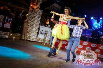 Финал проекта «Давайте Потанцуем», 16 октября 2014 - Ресторан «Максимилианс» Новосибирск - 13