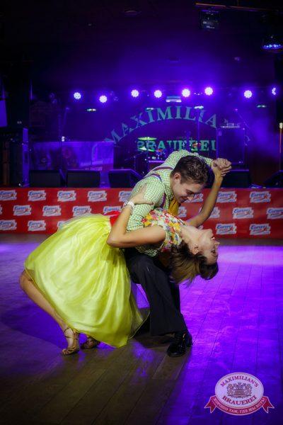 Финал проекта «Давайте Потанцуем», 16 октября 2014 - Ресторан «Максимилианс» Новосибирск - 14