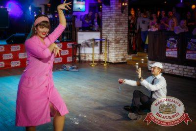 Финал проекта «Давайте Потанцуем», 16 октября 2014 - Ресторан «Максимилианс» Новосибирск - 16