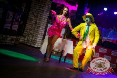 Финал проекта «Давайте Потанцуем», 16 октября 2014 - Ресторан «Максимилианс» Новосибирск - 19