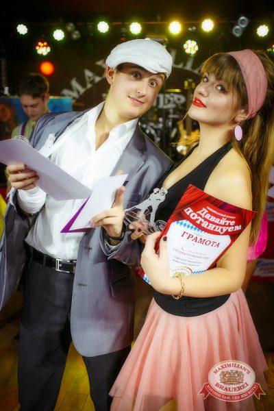 Финал проекта «Давайте Потанцуем», 16 октября 2014 - Ресторан «Максимилианс» Новосибирск - 21