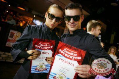 Финал проекта «Давайте Потанцуем», 16 октября 2014 - Ресторан «Максимилианс» Новосибирск - 22