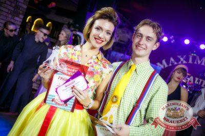 Финал проекта «Давайте Потанцуем», 16 октября 2014 - Ресторан «Максимилианс» Новосибирск - 23