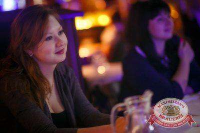 Финал проекта «Давайте Потанцуем», 16 октября 2014 - Ресторан «Максимилианс» Новосибирск - 26