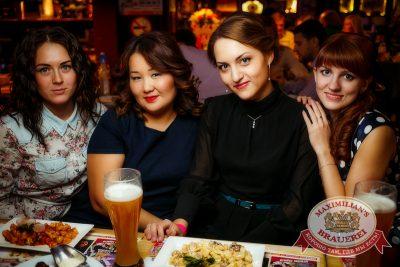 Финал проекта «Давайте Потанцуем», 16 октября 2014 - Ресторан «Максимилианс» Новосибирск - 28