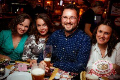 Финал проекта «Давайте Потанцуем», 16 октября 2014 - Ресторан «Максимилианс» Новосибирск - 29