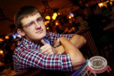 Финал проекта «Давайте Потанцуем», 16 октября 2014 - Ресторан «Максимилианс» Новосибирск - 30