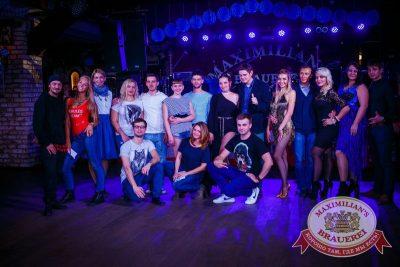 Октоберфест: Темный дозор. Давайте потанцуем. Тур первый, 23 сентября 2015 - Ресторан «Максимилианс» Новосибирск - 01