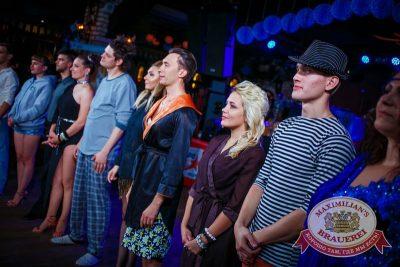 Октоберфест: Темный дозор. Давайте потанцуем. Тур первый, 23 сентября 2015 - Ресторан «Максимилианс» Новосибирск - 04