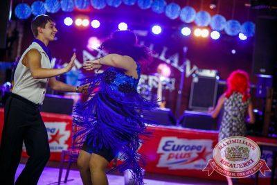 Октоберфест: Темный дозор. Давайте потанцуем. Тур первый, 23 сентября 2015 - Ресторан «Максимилианс» Новосибирск - 06