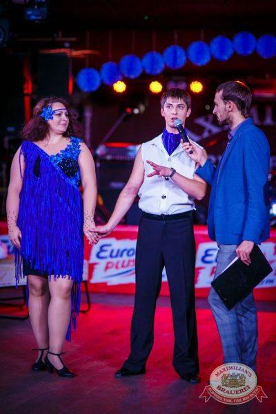 Октоберфест: Темный дозор. Давайте потанцуем. Тур первый, 23 сентября 2015 - Ресторан «Максимилианс» Новосибирск - 08