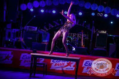 Октоберфест: Темный дозор. Давайте потанцуем. Тур первый, 23 сентября 2015 - Ресторан «Максимилианс» Новосибирск - 13
