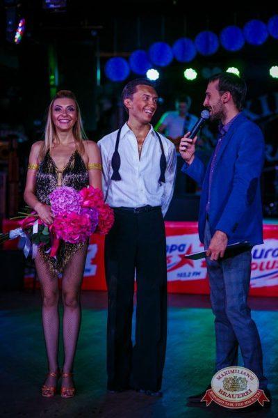 Октоберфест: Темный дозор. Давайте потанцуем. Тур первый, 23 сентября 2015 - Ресторан «Максимилианс» Новосибирск - 16