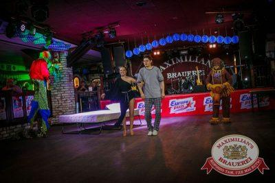 Октоберфест: Темный дозор. Давайте потанцуем. Тур первый, 23 сентября 2015 - Ресторан «Максимилианс» Новосибирск - 20