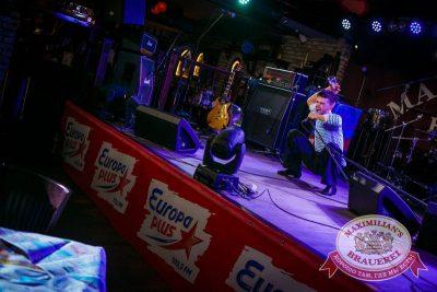 Октоберфест: Темный дозор. Давайте потанцуем. Тур первый, 23 сентября 2015 - Ресторан «Максимилианс» Новосибирск - 21
