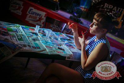 Октоберфест: Темный дозор. Давайте потанцуем. Тур первый, 23 сентября 2015 - Ресторан «Максимилианс» Новосибирск - 22