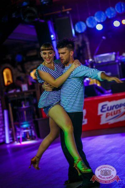 Октоберфест: Темный дозор. Давайте потанцуем. Тур первый, 23 сентября 2015 - Ресторан «Максимилианс» Новосибирск - 23