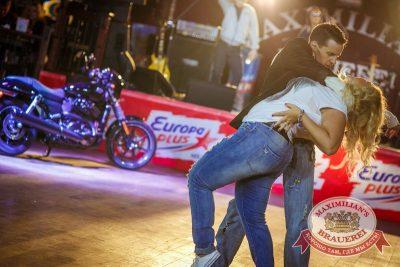 Октоберфест: Темный дозор. Давайте потанцуем. Тур первый, 23 сентября 2015 - Ресторан «Максимилианс» Новосибирск - 26