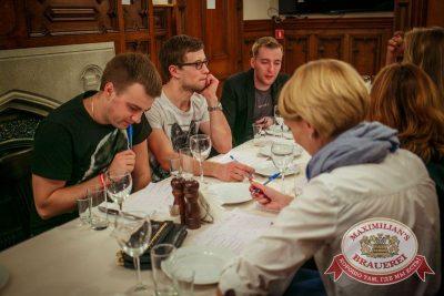 Октоберфест: Темный дозор. Давайте потанцуем. Тур первый, 23 сентября 2015 - Ресторан «Максимилианс» Новосибирск - 28