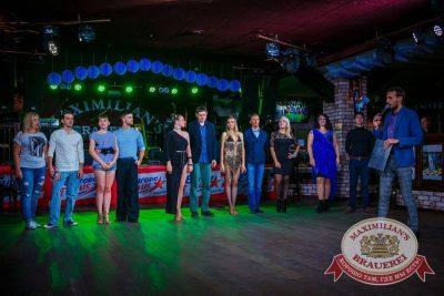 Октоберфест: Темный дозор. Давайте потанцуем. Тур первый, 23 сентября 2015 - Ресторан «Максимилианс» Новосибирск - 30