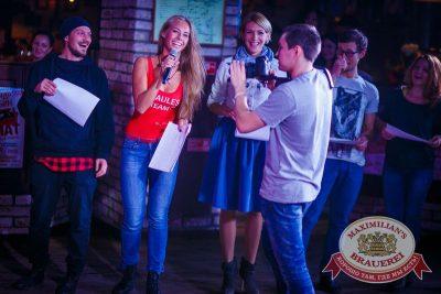 Октоберфест: Темный дозор. Давайте потанцуем. Тур первый, 23 сентября 2015 - Ресторан «Максимилианс» Новосибирск - 31