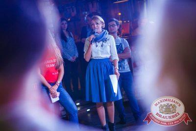 Октоберфест: Темный дозор. Давайте потанцуем. Тур первый, 23 сентября 2015 - Ресторан «Максимилианс» Новосибирск - 32