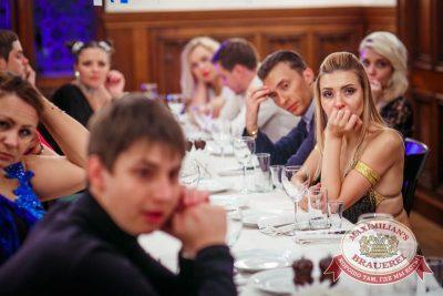 Октоберфест: Темный дозор. Давайте потанцуем. Тур первый, 23 сентября 2015 - Ресторан «Максимилианс» Новосибирск - 33