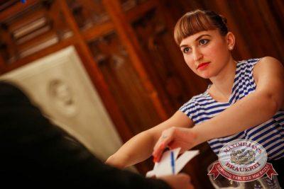Октоберфест: Темный дозор. Давайте потанцуем. Тур первый, 23 сентября 2015 - Ресторан «Максимилианс» Новосибирск - 34