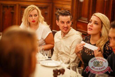 Октоберфест: Темный дозор. Давайте потанцуем. Тур первый, 23 сентября 2015 - Ресторан «Максимилианс» Новосибирск - 35