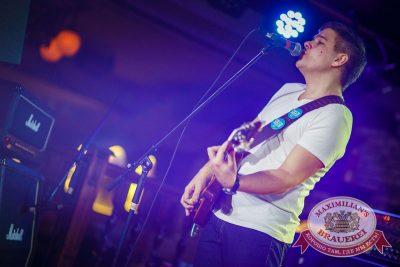 Октоберфест: Темный дозор. Давайте потанцуем. Тур первый, 23 сентября 2015 - Ресторан «Максимилианс» Новосибирск - 36