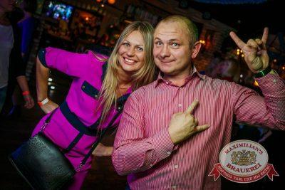 Октоберфест: Темный дозор. Давайте потанцуем. Тур первый, 23 сентября 2015 - Ресторан «Максимилианс» Новосибирск - 37