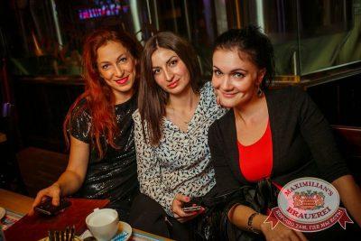 Октоберфест: Темный дозор. Давайте потанцуем. Тур первый, 23 сентября 2015 - Ресторан «Максимилианс» Новосибирск - 39