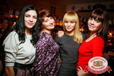 Октоберфест: Уикенд уже близко! Давайте потанцуем. Тур второй, 1 октября 2015 - Ресторан «Максимилианс» Новосибирск - 05
