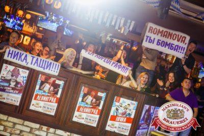 Октоберфест: Уикенд уже близко! Давайте потанцуем. Тур второй, 1 октября 2015 - Ресторан «Максимилианс» Новосибирск - 07