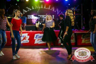 Октоберфест: Уикенд уже близко! Давайте потанцуем. Тур второй, 1 октября 2015 - Ресторан «Максимилианс» Новосибирск - 09