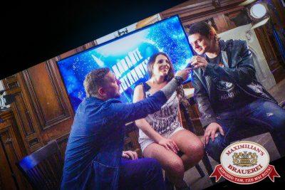 Октоберфест: Уикенд уже близко! Давайте потанцуем. Тур второй, 1 октября 2015 - Ресторан «Максимилианс» Новосибирск - 14