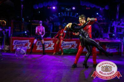 Октоберфест: Уикенд уже близко! Давайте потанцуем. Тур второй, 1 октября 2015 - Ресторан «Максимилианс» Новосибирск - 16