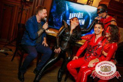Октоберфест: Уикенд уже близко! Давайте потанцуем. Тур второй, 1 октября 2015 - Ресторан «Максимилианс» Новосибирск - 17