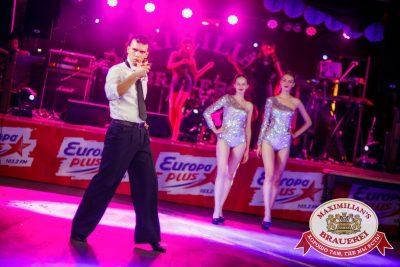 Октоберфест: Уикенд уже близко! Давайте потанцуем. Тур второй, 1 октября 2015 - Ресторан «Максимилианс» Новосибирск - 18