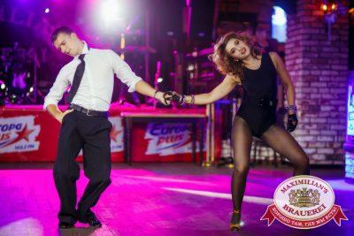 Октоберфест: Уикенд уже близко! Давайте потанцуем. Тур второй, 1 октября 2015 - Ресторан «Максимилианс» Новосибирск - 19