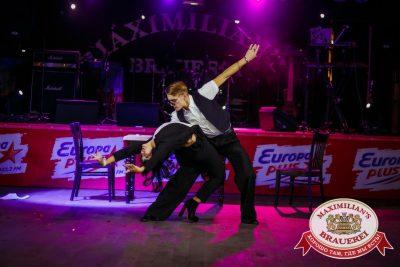Октоберфест: Уикенд уже близко! Давайте потанцуем. Тур второй, 1 октября 2015 - Ресторан «Максимилианс» Новосибирск - 20