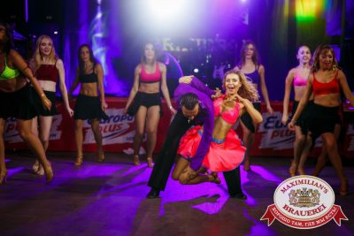Октоберфест: Уикенд уже близко! Давайте потанцуем. Тур второй, 1 октября 2015 - Ресторан «Максимилианс» Новосибирск - 23