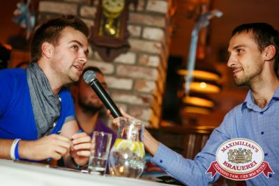 Октоберфест: Уикенд уже близко! Давайте потанцуем. Тур второй, 1 октября 2015 - Ресторан «Максимилианс» Новосибирск - 25