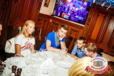 Октоберфест: Уикенд уже близко! Давайте потанцуем. Тур второй, 1 октября 2015 - Ресторан «Максимилианс» Новосибирск - 26
