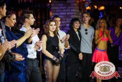 Октоберфест: Уикенд уже близко! Давайте потанцуем. Тур второй, 1 октября 2015 - Ресторан «Максимилианс» Новосибирск - 28