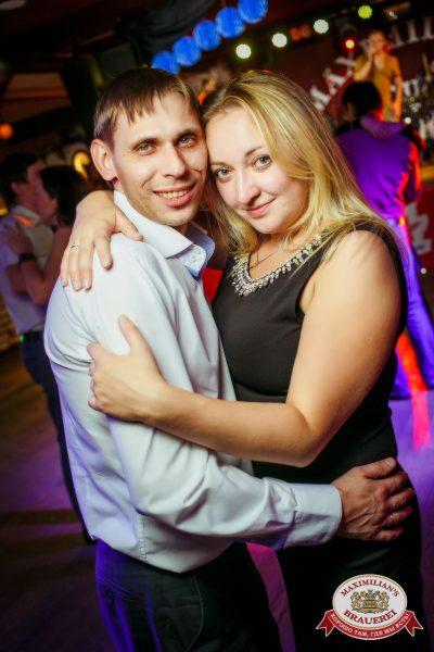 Октоберфест: Уикенд уже близко! Давайте потанцуем. Тур второй, 1 октября 2015 - Ресторан «Максимилианс» Новосибирск - 30